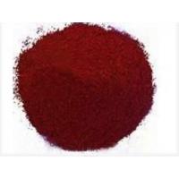 巴斯夫(涂料)颜料、固美透紫  D5700、固美透紫  D5