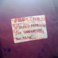 BASF K7090 进口有进口有机颜料 K7090(涂料)