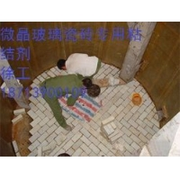 瓷砖胶耐酸砖胶耐腐蚀胶防水胶衬里防腐胶
