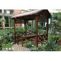户外花园庭院实木凉亭 防腐木带蓬休闲亭