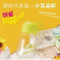 韩国可爱小耳朵丸子带盖玻璃杯小容量便携式玻璃水杯手拎情侣水杯