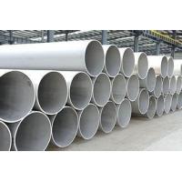 不锈钢焊接管(图)