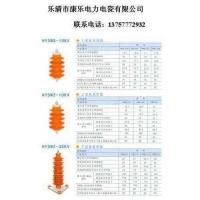 HY5W,HY1.5W,HY10W,FZ,FCD系列氧化锌避