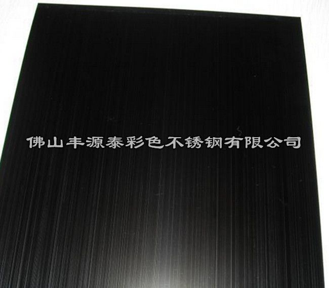 黑钛拉丝不锈钢板|不锈钢黑钛拉丝板
