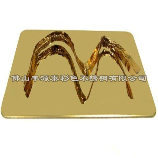钛金镜面不锈钢板|镜面钛金不锈钢板