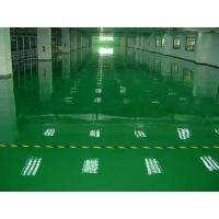 环氧树脂地坪 工业环氧树脂地板(防尘耐磨型)