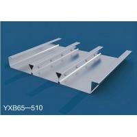 樓承板-耐火時效能達到同行2倍的樓承板