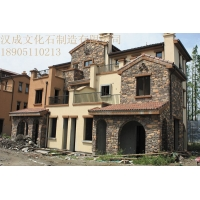 人造文化石文化砖仿古砖复古砖酒吧园林别墅