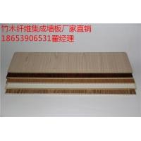 用于墙板 吊顶天花的生态木整装长城墙板,竹木纤维集成板
