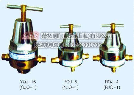 全国工业用燃气减压阀RQJ-4 大流量液化气低压阀