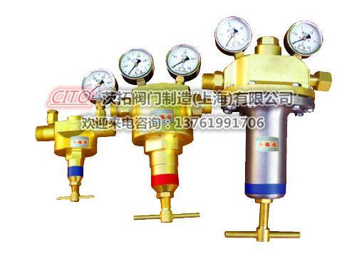 甲烷减压器 (工业燃气)Z0525 钢厂专用仪表
