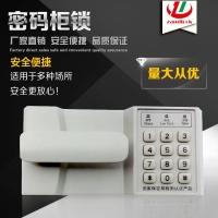 电子密码锁 文件柜锁 机械密码锁 智能密码柜锁