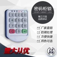 供应钢制柜密码锁电子密码锁桑拿柜锁寄存柜密码锁