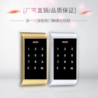 ZD016触摸密码锁 合金密码锁 数字密码锁