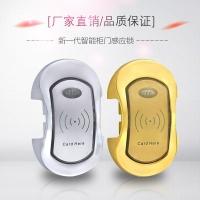 热销浴室刷卡锁 感应密码锁 钢制柜桑拿锁