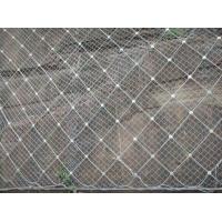 sns柔性防護網,邊坡防護網