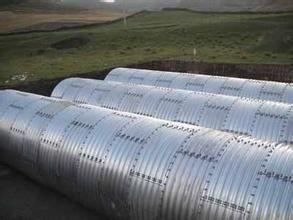 河北拼装钢波纹管,金属波纹管涵