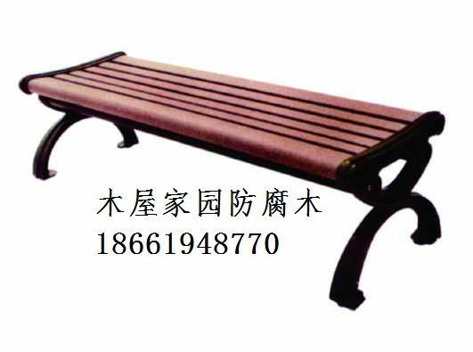 青岛户外防腐木椅子公园椅椅休闲椅实木座椅