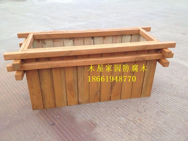 青岛木花箱防腐木制花槽