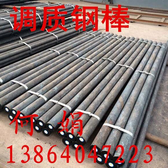 磨煤机钢棒-磨煤机耐磨钢棒 厚德耐磨