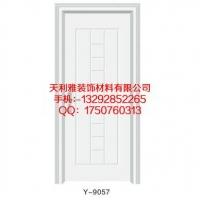 天利雅品质生产优质烤漆门