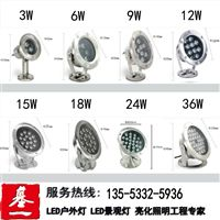 LED水底灯七彩防水水下灯12v景观灯