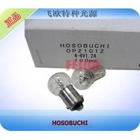 HOSOBUCHI 4-6V 1.2A 光学仪器灯泡