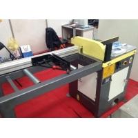 硬质相对6061铝型材切割机散热型材表面质量的影响