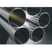 供应薄壁不锈钢管不锈钢管件DN15-DN1200