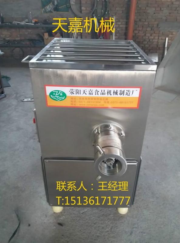 郑州天嘉 JR-120型 供应不锈钢羊牛肉冻肉绞肉机专业生产