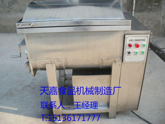 郑州天嘉 BX-60型 供应高效 双轴双速斩拌机 菜馅斩拌机