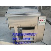 郑州天嘉食品机械 BX-60型 供应不锈钢高效双轴双速拌馅机