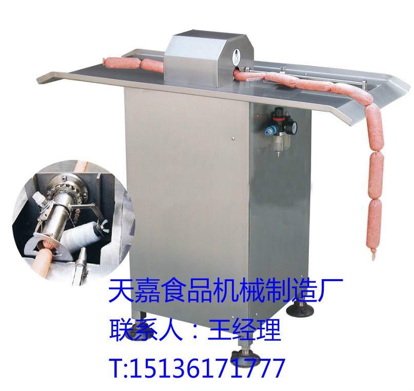郑州天嘉 ZH-01型 供应气动半自动香肠扎线机专业设备