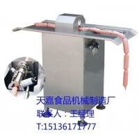 郑州天嘉食品机械 ZH-01型 供应优质气动香肠扎线机 厂家