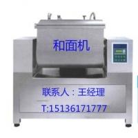 郑州天嘉 HWH50型 供应真空和面机 面团制作专业设备