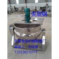 天嘉食品机械 SD-100型 供应电加热式夹层锅 可倾式夹层