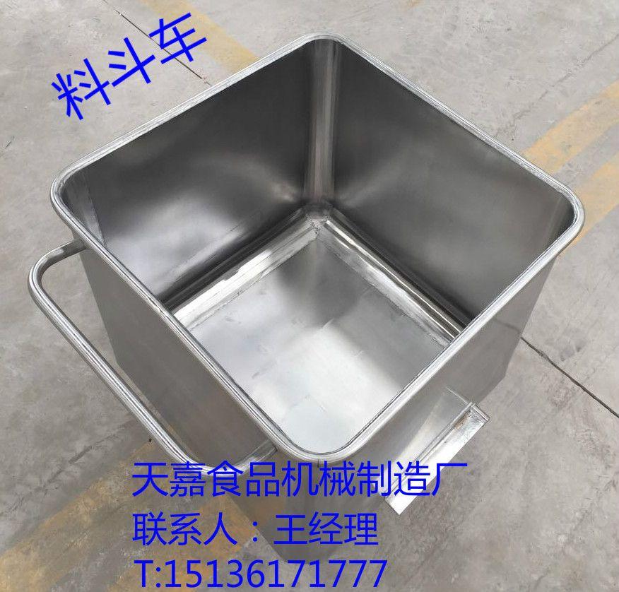 郑州天嘉LD-200型 供应物料料斗车 肉l类料车专业设备