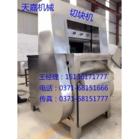 郑州天嘉食品机械 DQJ-120型 供应不锈钢羊牛肉冻肉切片