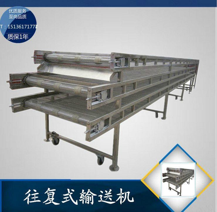 郑州天嘉SD-08型 供应饺子粽子包子等速冻流水线全套设备流