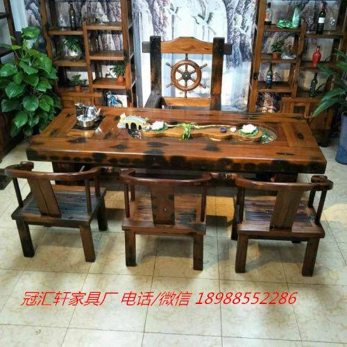 船木家具茶桌