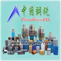 塑胶五金模具配件,模具标准件,螺丝模具配件