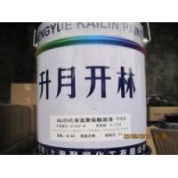 开林616氯化橡胶铁红厚浆型防锈漆