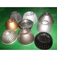 LED灯杯灯壳、PAR灯具配件、铝压铸加工、灯具模具