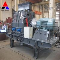 HGM系列超细铝矾土磨粉机