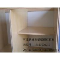 塑钢橱柜板材