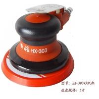 供应横信HX-303砂纸机 气动砂纸机 砂光机  磨光机 气