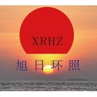 深圳旭日环照门业