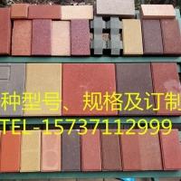 面包砖200*200*60,通体砖透水砖300*300*60