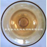 玻璃颜料-热喷香槟色(金茶色)及黑烟色电光水-五彩水