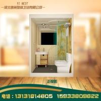 供应天津学校集成浴室1616型整体洗澡间整体浴室带坐便